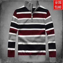 Man thin sweater knit youth warm render unlined upper garment Zipper stripe jumper male han edition cultivate one's morality