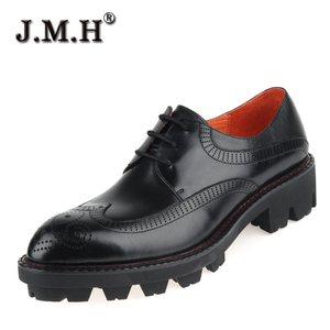 秋季新款加厚底男士商务正装皮鞋英伦时尚尖头真皮系带雕花潮男鞋