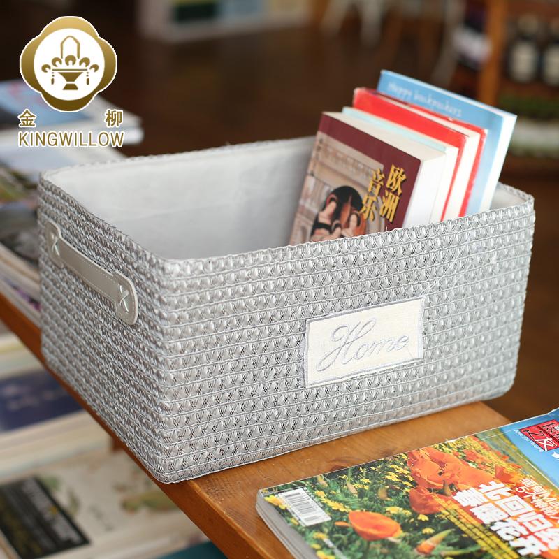 金柳家居收納盒收納箱整理箱零食內衣收納筐儲物箱籃子無蓋塑料編