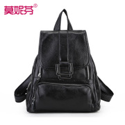 2015 new woman bag backpack schoolbag casual fashion girl Korean version flows travel satchel leather handbag