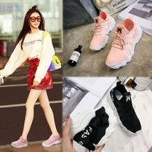 2017韩版夏季新款英文字母系带厚底跑步鞋粉色增高透气休闲鞋代发