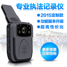 Professional on-site enforcement recorder hd 1080 p infrared night vision camera mini DV camera movement