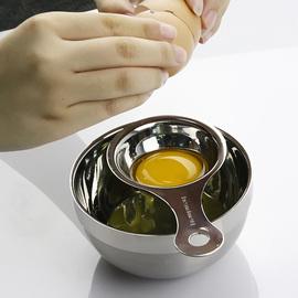 厚实光亮304不锈钢蛋清分离器 蛋黄分蛋器 鸡蛋分离勺 滤蛋器