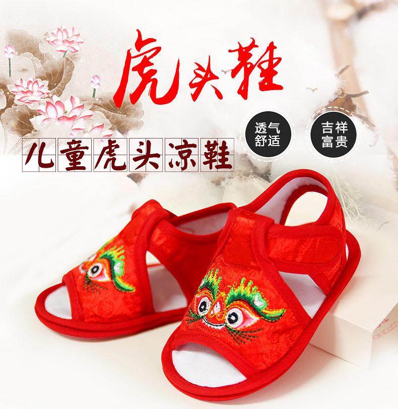 Риск пузырь стеллер обувной мужской и женщины новый лето ребенок сандалии ребенок более ста полный год обувной малыш обувь 0-1-2 лет