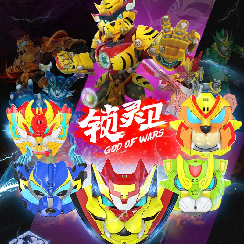 正版猪猪侠五灵锁光明守卫者玩具 五灵卫全套变形机器人儿童玩具