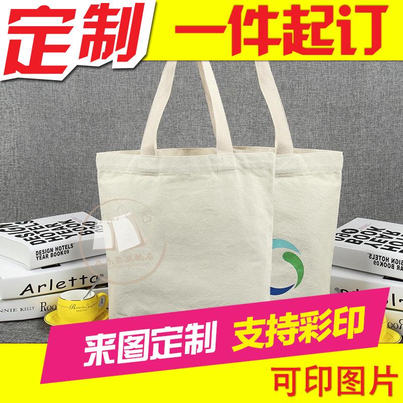 Холст мешок стандарт обычай рюкзак охрана окружающей среды реклама портативный подарок узкая гавань хлопок портфель мешок индивидуальный печатные logo