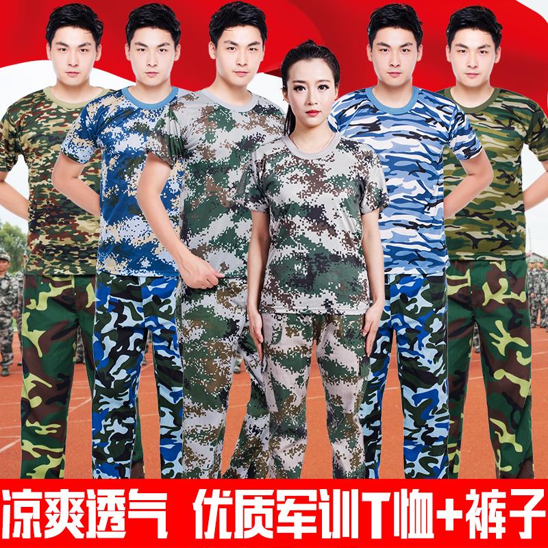 Камуфляж одежда короткий рукав t футболки установите мужской и женщины военная форма студент камуфляж, армия поезд одежда лето пригодный для носки специальный тип солдаты работа одежда