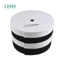 Thickened elastic bandwidth, rubber band, flat rubber, rubber band, black and white elastic pants, fine garment accessories, trousers and waist trousers.