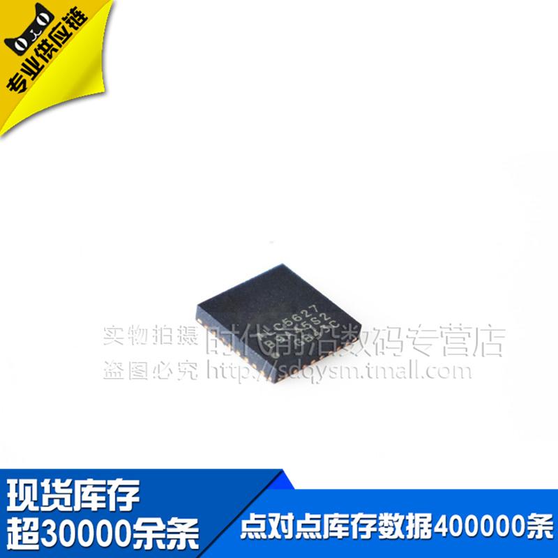全新原装 ALC5627-GR ALC5627 QFN32 音频解码IC芯片