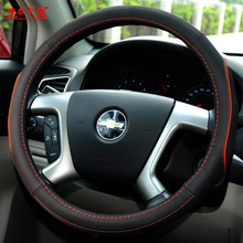 In 2015 leather steering wheel section pazzi style aveo New sail 3 jingcheng special set of four seasons