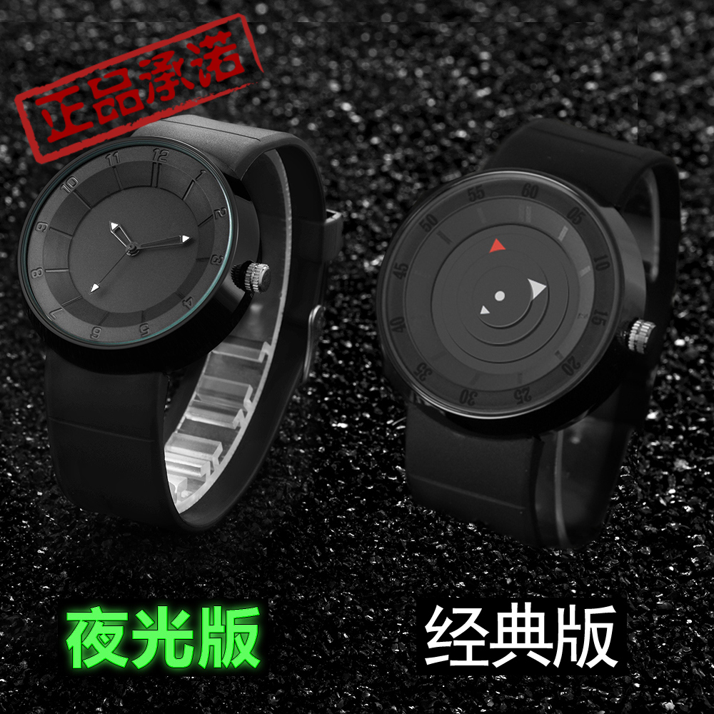 Simple and creative concept individual European fashion trend sports science and technology students waterproof silicon band men and women quartz watch