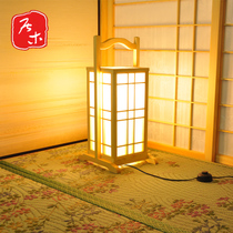 Wooden Custom Japanese-style tatami room portable floor lamp and room lamp platform Tata Rice lattice lamp
