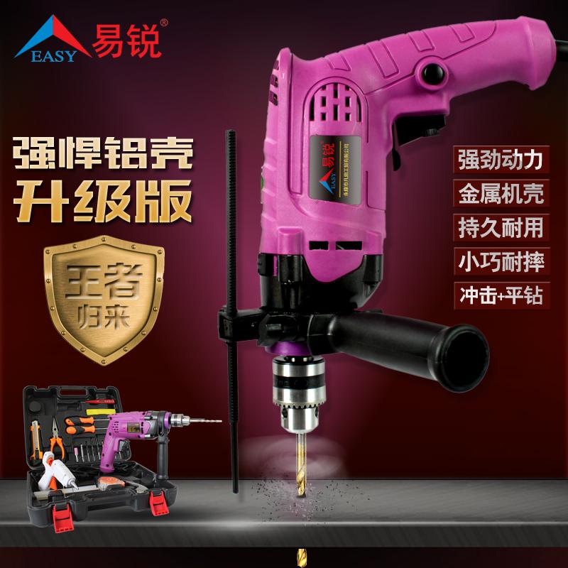 Yi Rui дома многофункциональный фонарик мини дрель вращения скорость воздействия дрель небольшой молоток питания набор инструментов