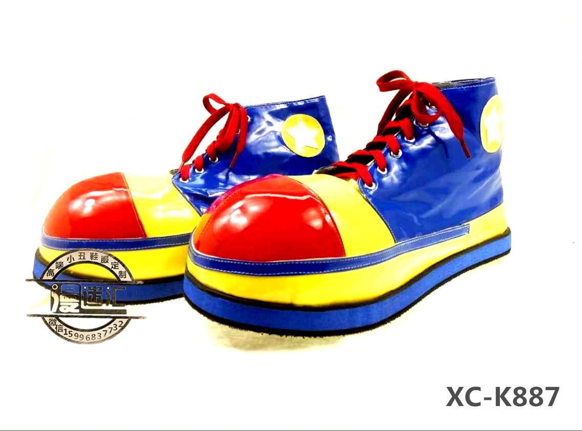 帆布鞋元素大圆头系列小丑鞋 clown shoes小丑角色扮演鞋XC-K887