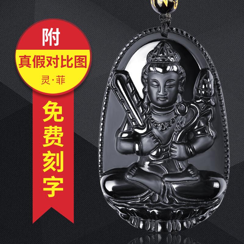 Открытие обсидиан пустота тибет будда подвески вол тигр двенадцать символов китайского зодиака на талию будда пустота цзан генерал бодхисаттва ожерелье мужчина