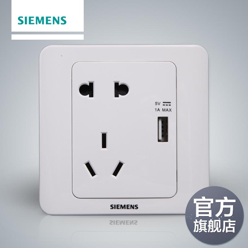 【 официальный флагманский магазин 】 сименс перспектива белый зуб 10A5 пятилуночное группа USB выход стена панель