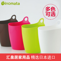 Japan imported Inomata bathroom can be suspended storage bucket plastic wall bathroom storage lidless trash 7 liters