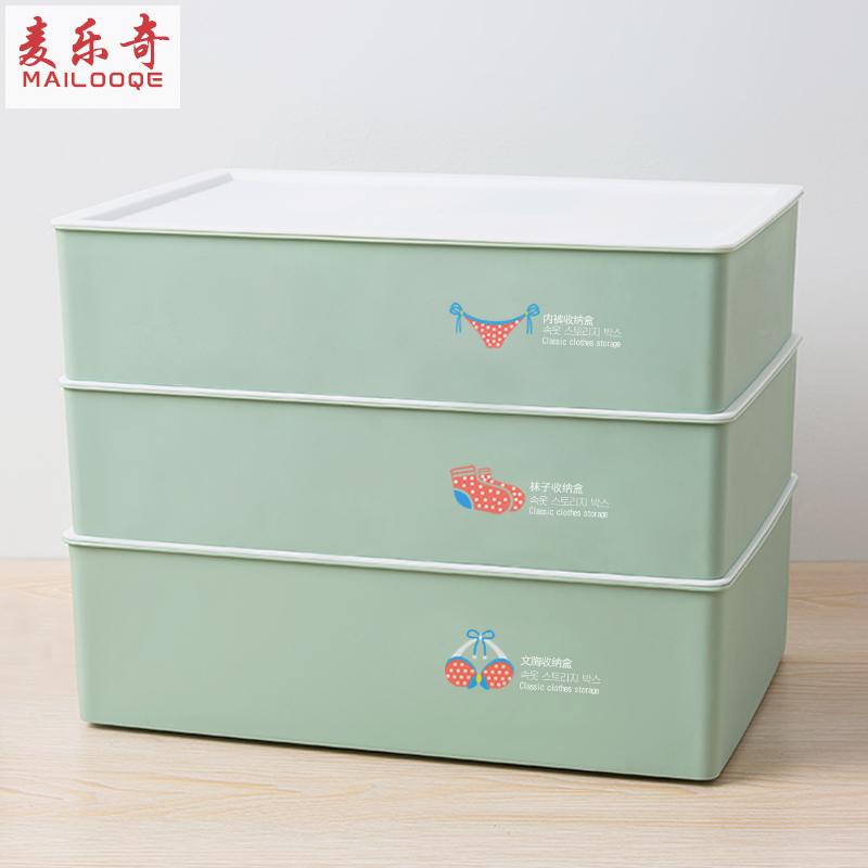 Для хранения белья коробка xl три образца пластик решетка носки бюстгальтер нижнее белье трусы ящик в коробку коробка