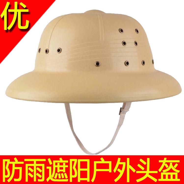На открытом воздухе противо-дождевой шлем армия фанатов операция pc шлем геометрическом глава шлем CS защищать мужской затенение крышка весна день