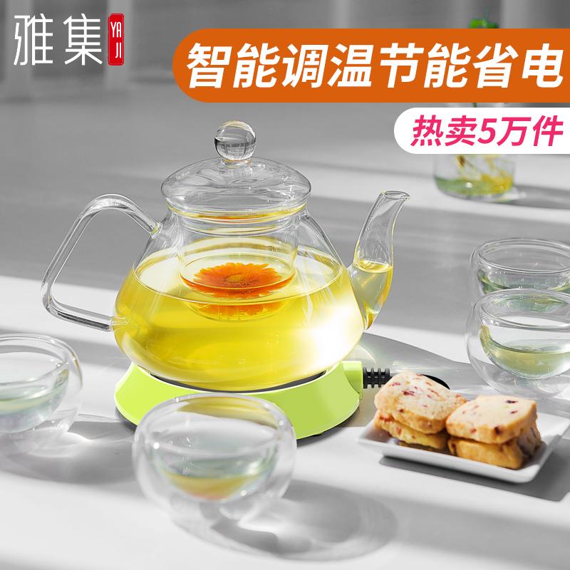雅集整套花茶茶具套裝恒溫耐熱水果玻璃茶壺過濾泡花壺套居家加熱