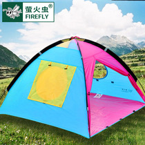 Firefly Childrens Tent game House kids toy Tent Baby Toy House