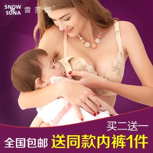 怀孕期哺乳文胸胸罩喂奶聚拢大码...
