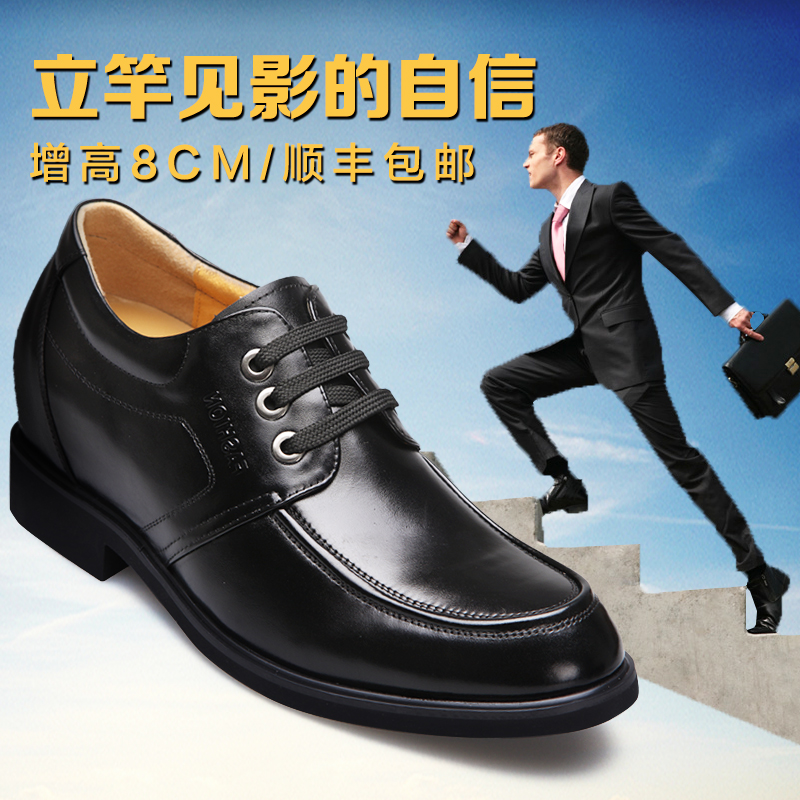 Mens inner heightening leather shoes business casual mens shoes British formal Leather Mens invisible heightening shoes 8cm 9cm