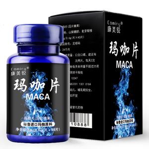 【五瓶】康美锐玛咖精片玛卡片黑玛咖片MACA玛卡男性成人