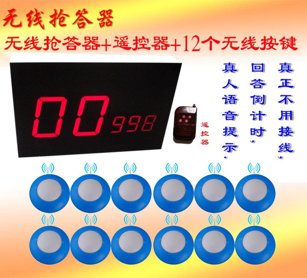 Беспроводной захват ответ устройство 12 группа беспроводной беспроводной захват ответ устройство 13 группа беспроводной захват ответ устройство 15 группа 16 группа 18 19