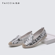 Faiccia/-spring 2016 flat round head of non-sale shoes sequin shoes European shoes 7802