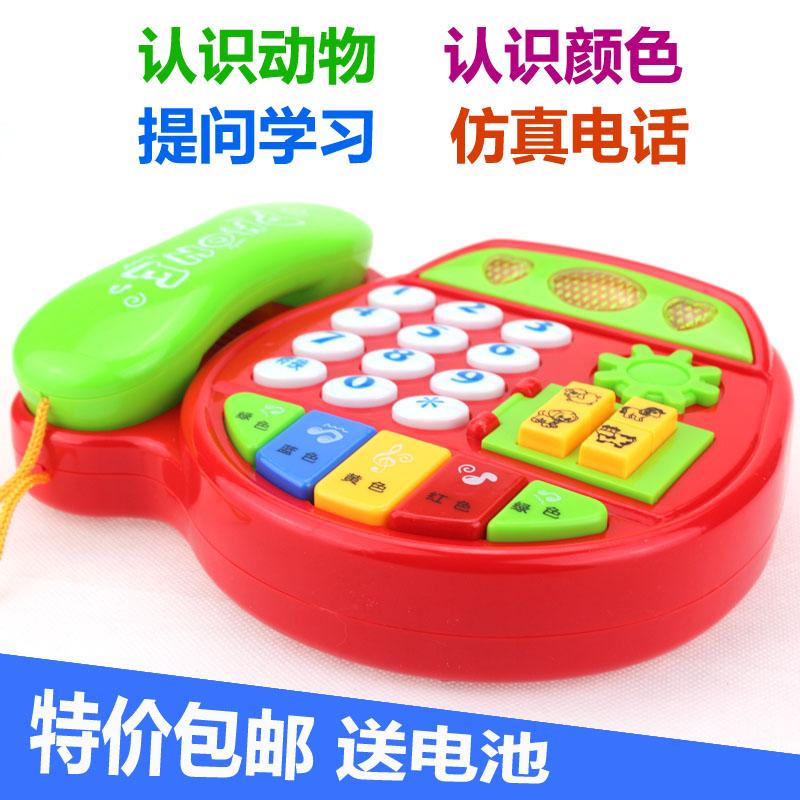 Ребенок телефон обучения в раннем возрасте игрушка ребенок игрушка телефон многофункциональный музыка игрушка 6-12 месяц 1-2-3 лет