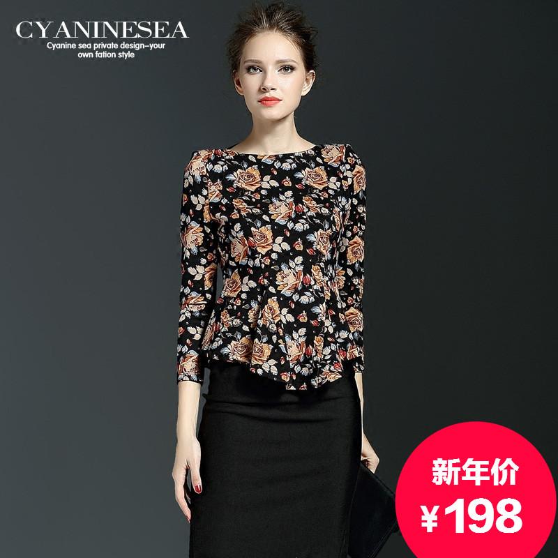 CYANINE SEA/海青蓝T恤怎么样,CYANINE SEA/海青蓝女装质量好吗