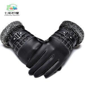 七彩柠檬新款触屏皮手套 男士保暖冬季骑行骑车春天摩托车户外防