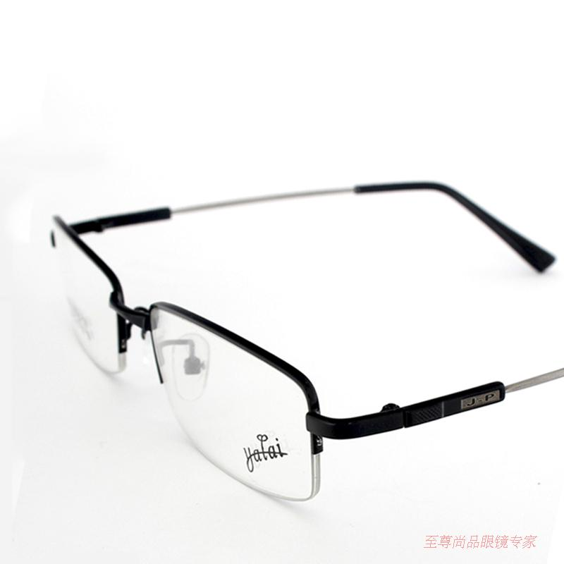 Light metal spectacle frame, memory titanium alloy spectacle frame, half frame glasses, finished products, myopic flat glasses, men and women