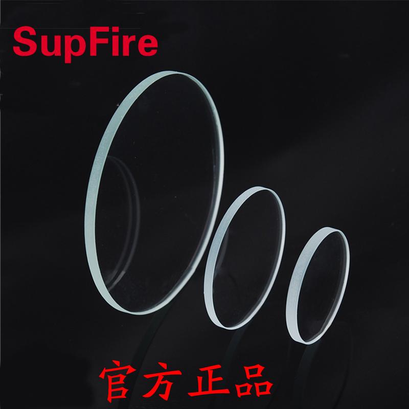 Оригинал Проблесковый свет слепимости пожара бога SupFire приспосабливая c8 синий Свет белый Свет L3 освобождает стекло L6 Huang Guang зеркало лист