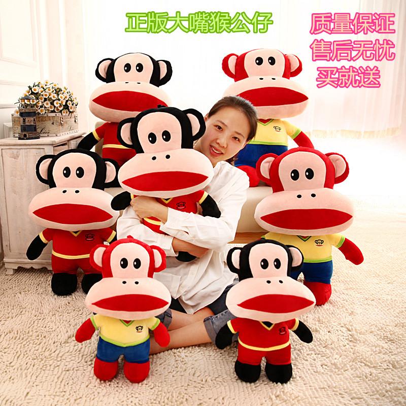 大嘴猴��意睡�X抱枕公仔小猴子毛�q玩具布娃娃玩偶男女生日�Y物