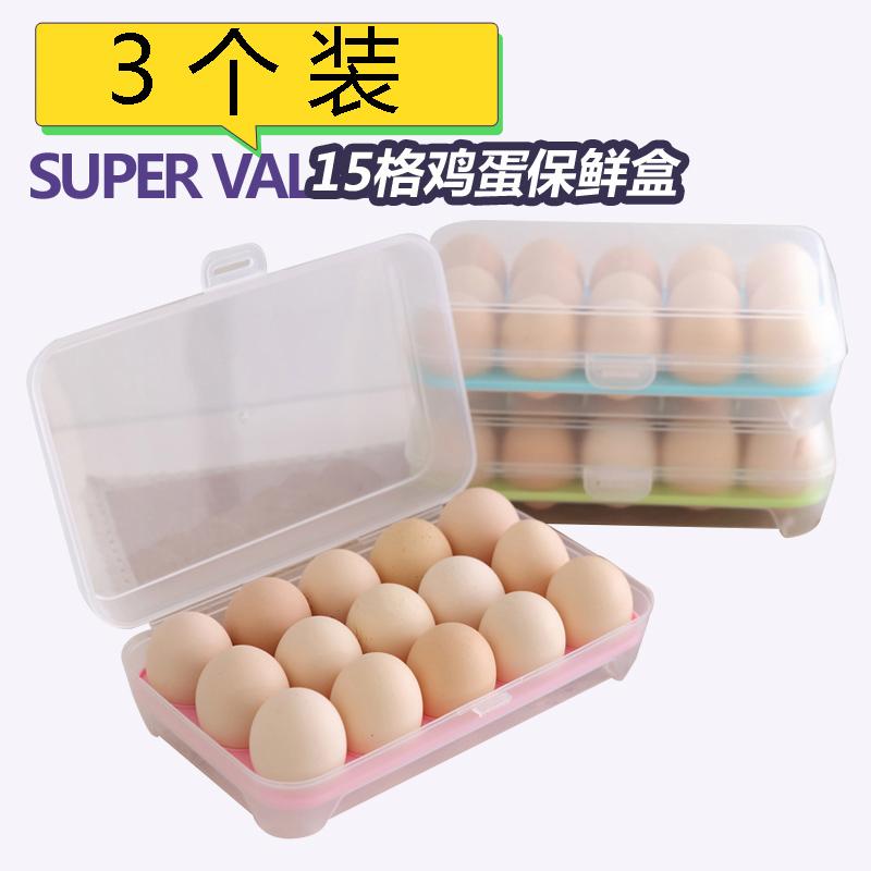 3 штук кухня 15 сетка релиз яйца из в коробку холодильник использование яйца сохранение коробка многослойный яйца упакованный яйцо коробка