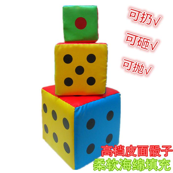 Негабаритных игра в кости бар KTV большой бозон собираться игра свадьба реквизит детский сад учить инструмент играть лотков и лестниц. игрушка