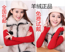 Cashmere gloves to prevent bask in its long gloves female cute lengthen half wool arm set of authentic false a compensate ten