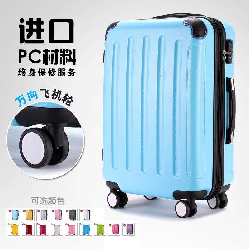 Аутентичные тележки дело 28 дюймов 24-дюймовый 20-дюймовый чемодан багажа кабины шарнирного соединения коробка прилива пакет для мужчин и женщин почта