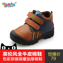 Pipi deer children cotton shoes new boy winter cotton shoes little kid male children shoes leather and mian mian 2015 winter shoes