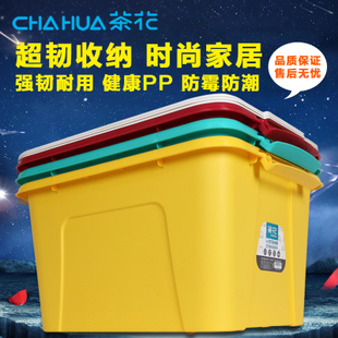 Camellia plastic sorting box storage box kit storage box large trumpet clothes clothing covered storage box pulley