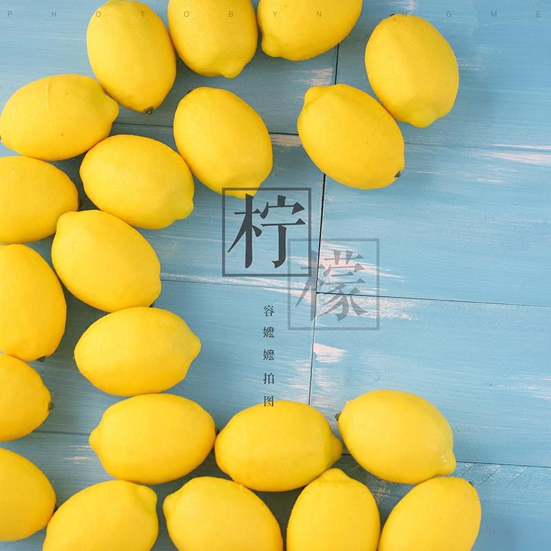 Моделирование лимон тихий вещь фотография желтый лимон лайм лимон фрукты еда еда стрельба реквизит фотографировать украшение