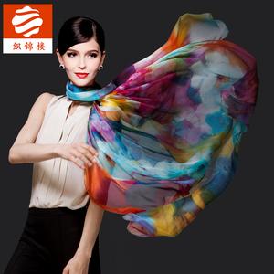 织锦楼 秋冬季女士丝巾真丝围巾桑蚕丝多功能长款披肩两用丝巾