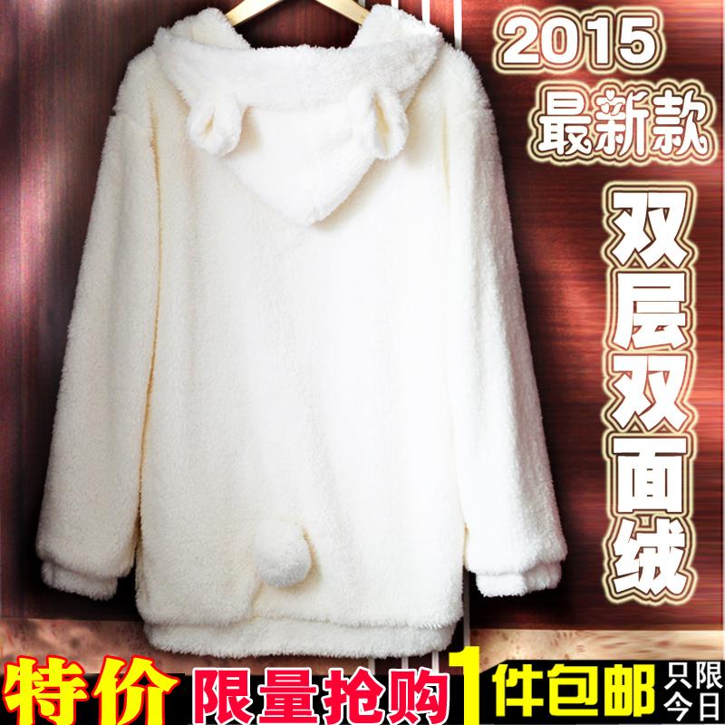 Зимние Корейский размер плюшевые мягкий теплый супер милые плюшевые Свитер Футболка милый маленький медведь кроличьи уши пальто женщин