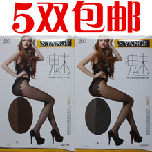 Poetry in the tights 20 d bikini fork stockings butterfly Core wire hook silk summer female pantyhose 8511