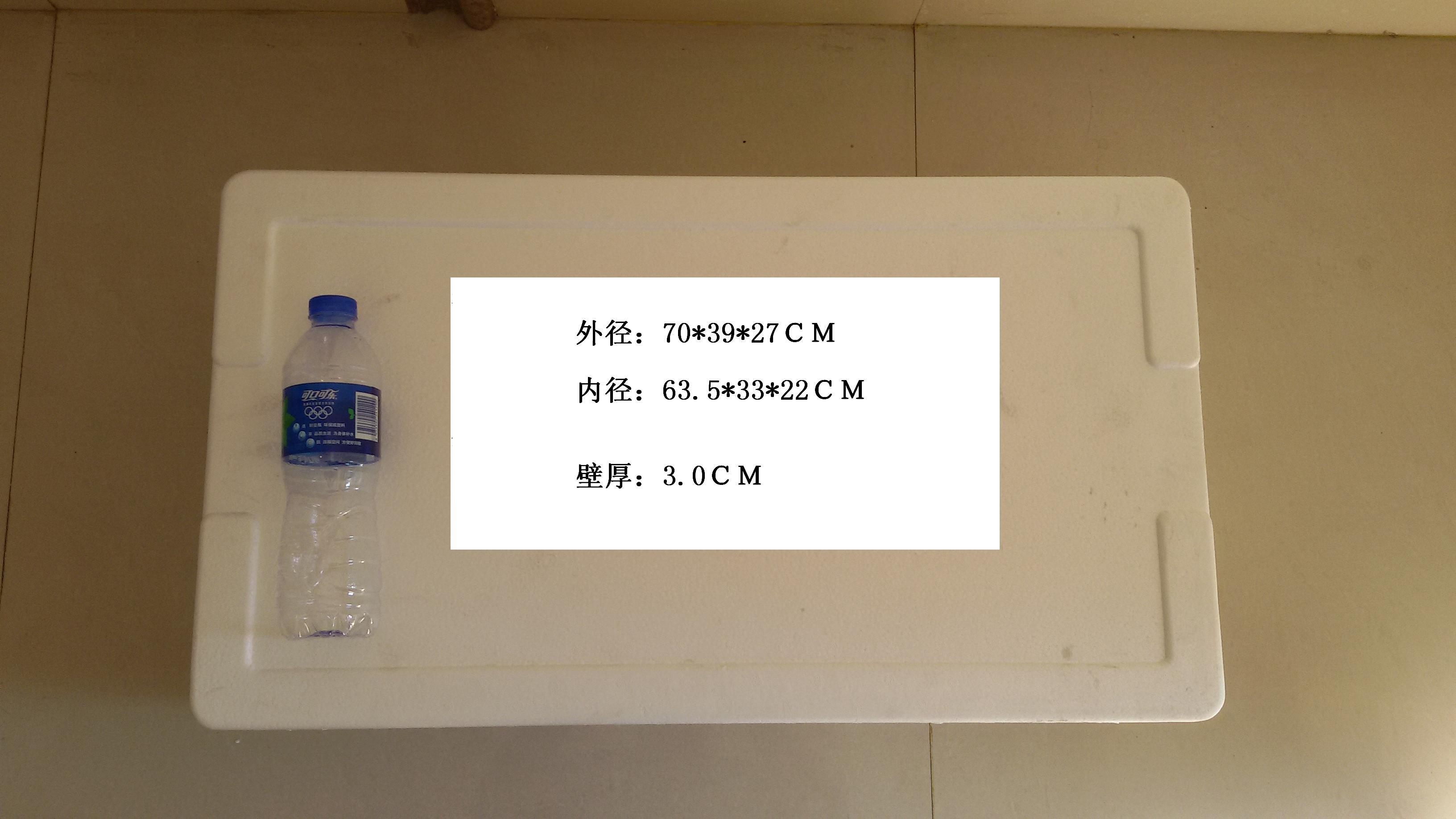 30公斤装 泡沫箱 海鲜及其它储存 保温泡沫箱
