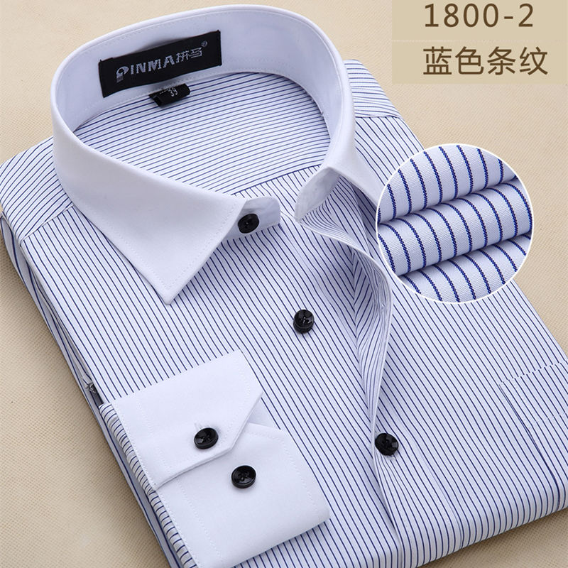 Autumn mens long sleeve shirt formal wear non iron business Korean slim inch shirt blue stripe spring work shirt