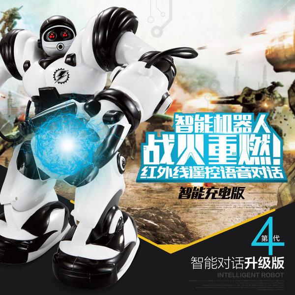 佳奇323+遙控智能機器人玩具智能對話羅本艾特電動遙控跳舞充電版