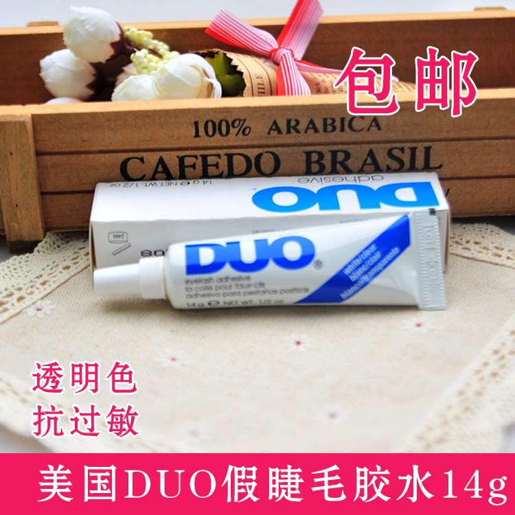DUO假睫毛透明胶水14g 超粘包邮抗/防过敏美国正品速干易卸睫毛胶
